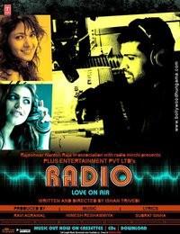 Radyo (ı)