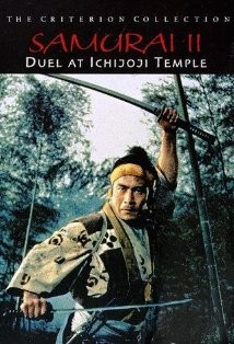 Samurai ıı: Duel At ıchijoji Temple