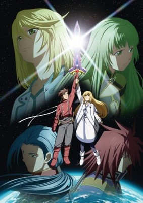 Tales Of Symphonia The Animation: The United World Episode (oav)