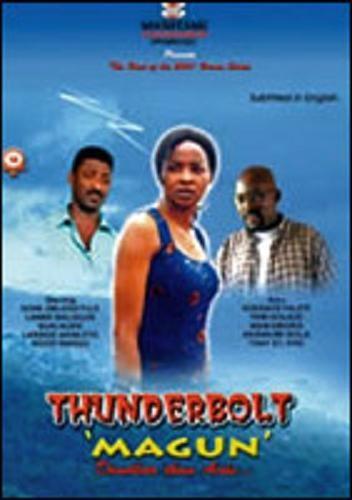Thunderbolt: Magun