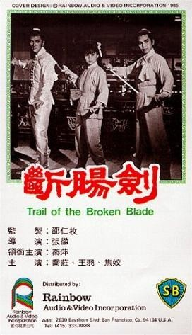 Trail Of The Broken Blade