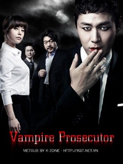 Vampire Prosecutor