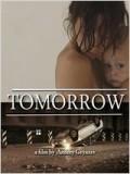 Yarın