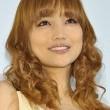 Eriko Sato