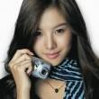 Jo Se Eun