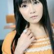 Yukana Nogami