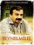 Sırrı Süreyya Önder profil resmi