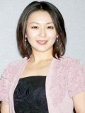 Akane Oda