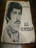 Ali Gencebay profil resmi