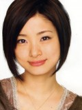 Aya Ueto profil resmi
