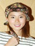 Cha Cha Chan profil resmi