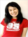 Chiaki Horan profil resmi