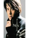 Dylan Kuo profil resmi