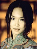 Fann Wong profil resmi