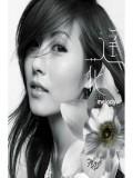 Lee Soo Young profil resmi