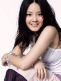 Seli Xian