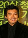 Seung-woo Cho