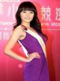 Sitong Liu profil resmi
