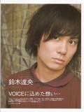 Tatsuhisa Suzuki profil resmi