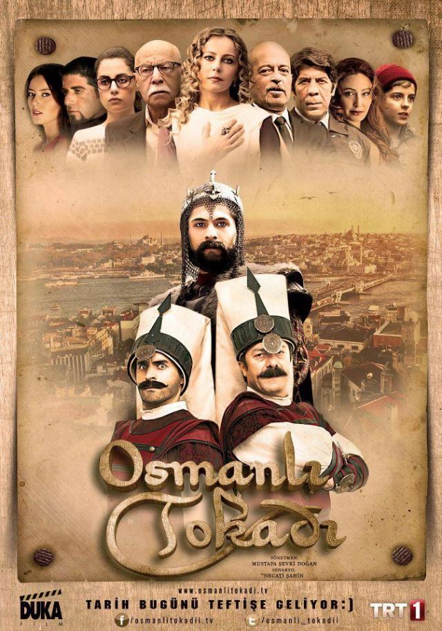 турецкий сериал османская пощечина на русском языке