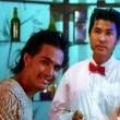 Saigon Love Story Resimleri