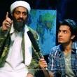 Tere Bin Laden Resimleri