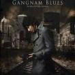 Gangnam Blues Resimleri