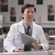 Doktor Ken Resimleri