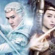 Ice Fantasy Resimleri