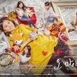 Oh My Geum-Bi Resimleri