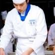 Le Grand Chef Resimleri
