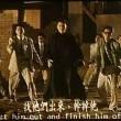 Zhi Fen Shuang Xiong Resimleri