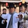 Kung Fu Ustası Resimleri
