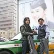 Tokyo Taxi Resimleri