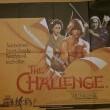 The Challenge (ıı) Resimleri