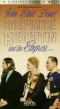 Rasputin And The Empress Resimleri