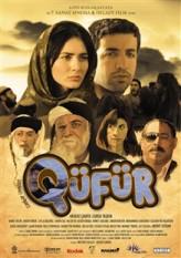 (Q)üfür (2013) afişi