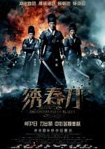 Kılıç Kardeşliği (2014) afişi