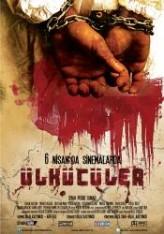 Ülkücüler (2012) afişi