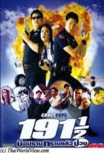 191 1/2 Crazy Cops (2003) afişi