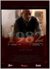 1982 (2012) afişi