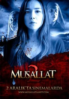 Musallat 2: Lanet (2011) afişi