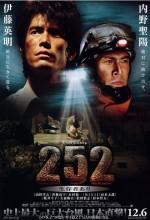 252 Sinyal (2009) afişi