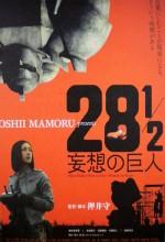 28 1/2 (2010) afişi