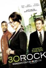 30 Rock (2006) afişi
