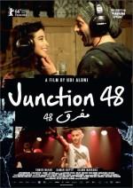 48 Kavşağı (2016) afişi