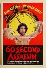 60 Second Assassin (1979) afişi