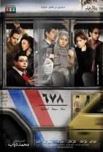 678 (2010) afişi