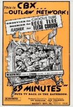 69 Dakika (1977) afişi