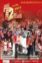 72 Tenants Of Prosperity (2010) afişi